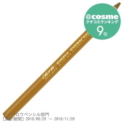 アイフルマユズミA / 6 ライトブラウン / 2.0g