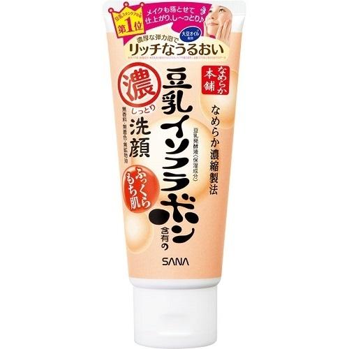 しっとりクレンジング洗顔 / 150g