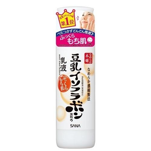 乳液 NA / 本体 / 150ml