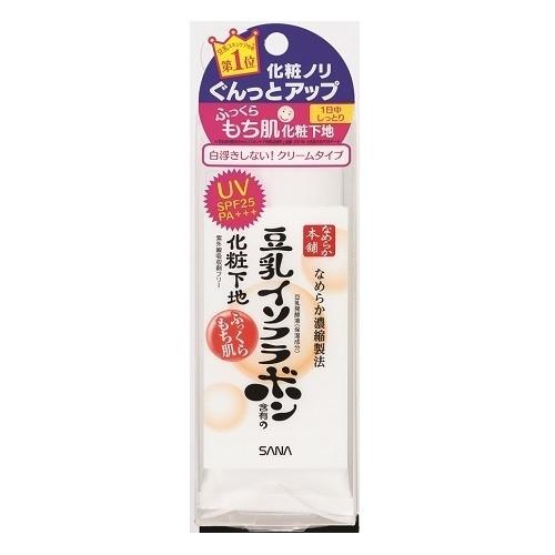 UV化粧下地 N / SPF25 / PA+++ / 40g