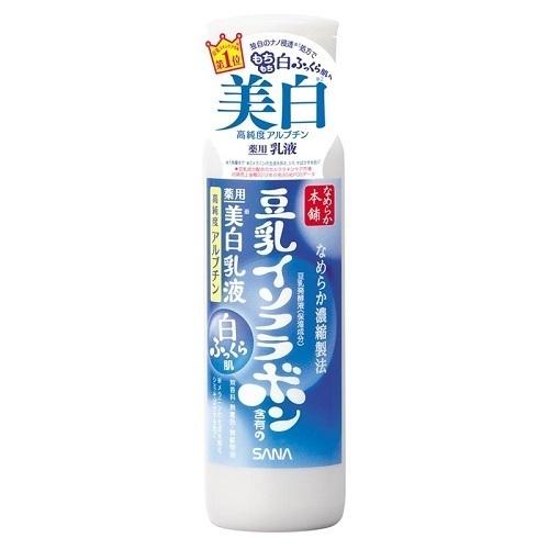 薬用美白乳液 / 150ml