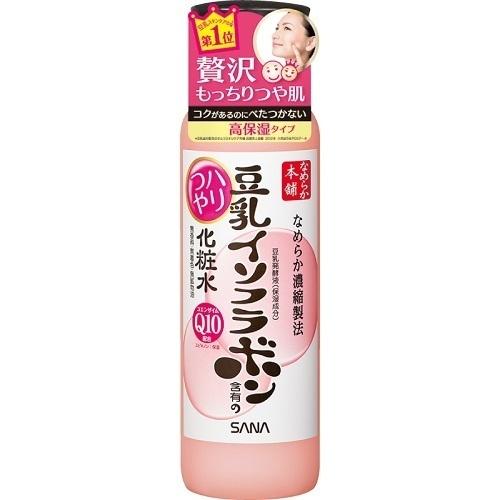 ハリつや化粧水 N / 200ml