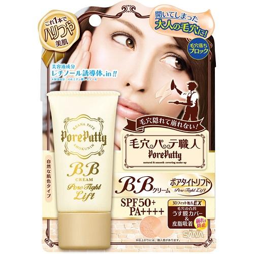 BBクリーム ポアタイトリフト / SPF50+ / PA++++ / 自然な肌色 / 30g