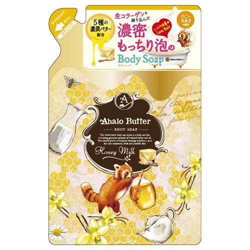 アハロバター ボディソープ ハニーミルク / 詰替 / 420ml