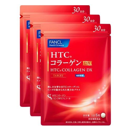 徳用HTCコラーゲンDX / 180粒×3袋(90日分)