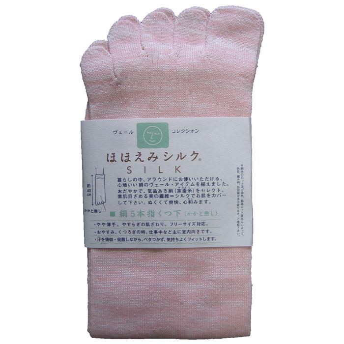 ほほえみ絹5本指靴下 踵無し P / ピンク / フリーサイズ / 1足