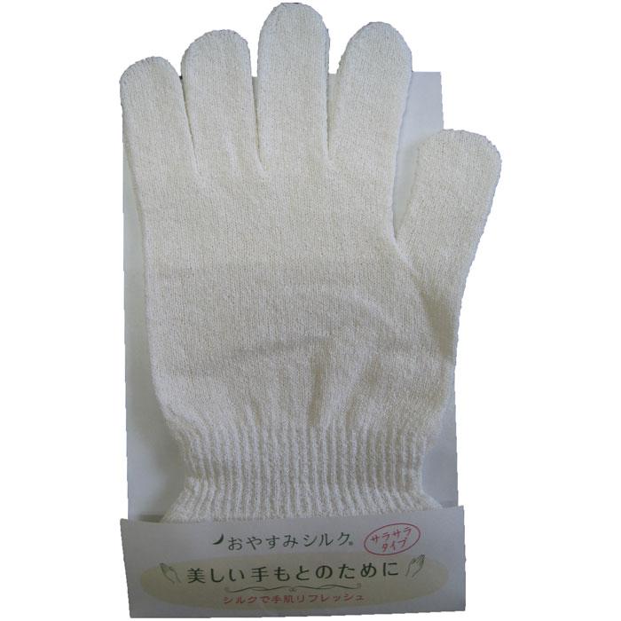 @cosme shopping家蚕絹手袋 サラサラタイプ