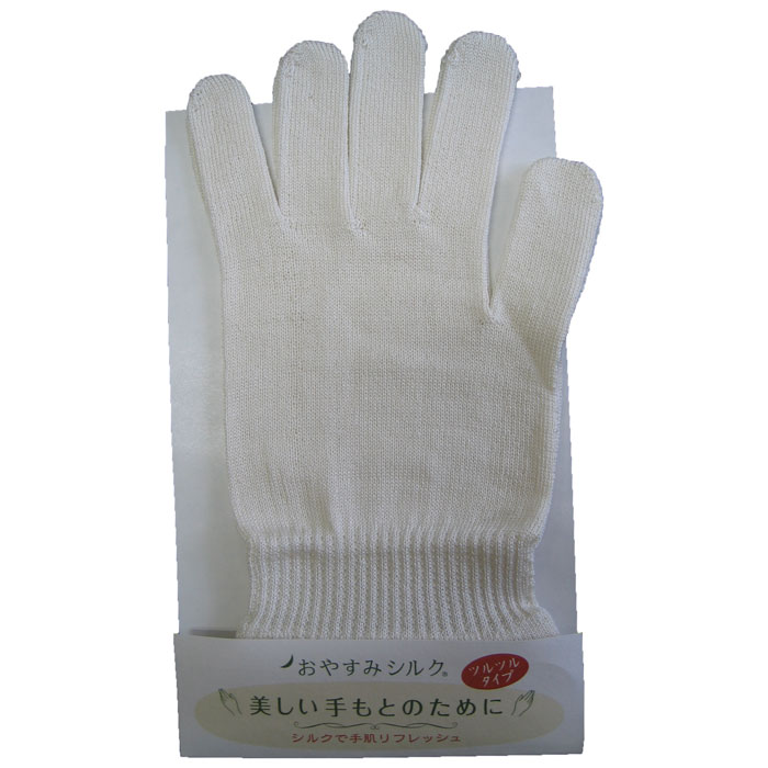 家蚕絹手袋 ツルツルタイプ / 白 / フリーサイズ