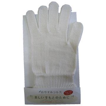 家蚕絹手袋 ツルツルタイプ / 白 / フリーサイズ / 1双 1