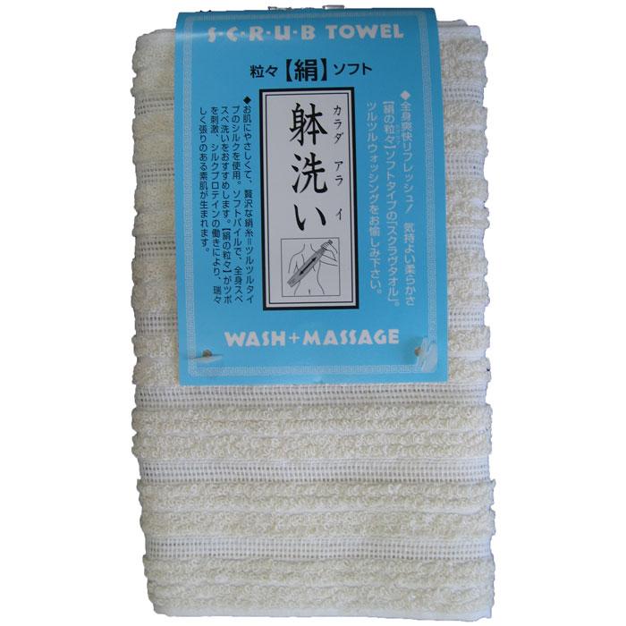 スクラブタオル 絹 ホワイト / 白色 / 約18cm×95cm / 1枚