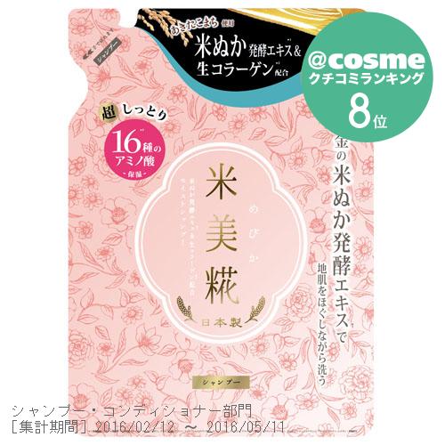 モイストシャンプー 詰替 / シャンプー(詰替) / 420ML