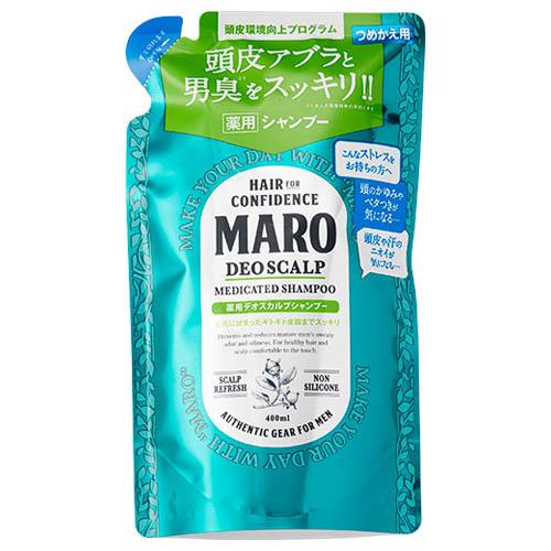 MARO 薬用デオスカルプシャンプー詰替え / 480ml
