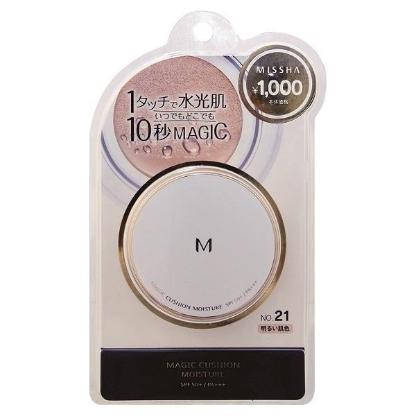 M クッションファンデーション(モイスチャー) / PA+++ / No.21明るい肌色 / 15g