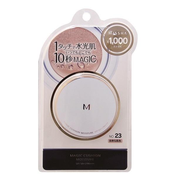 M クッションファンデーション(モイスチャー) / SPF50+ / PA+++ / No.23 自然な肌色 / 15g