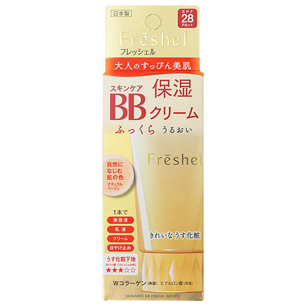 スキンケアBBクリーム(モイスト)NB / SPF28 / PA++ / ナチュラルベージュ(自然になじむ肌の色) / 50g