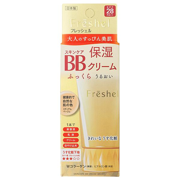 スキンケアBBクリーム(モイスト)MB / SPF28 / PA++ / ミディアムベージュ(健康的で自然な肌の色) / 50g
