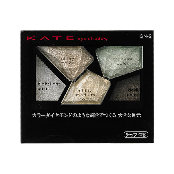 カラーシャスダイヤモンド / GNー2 / 2.8g