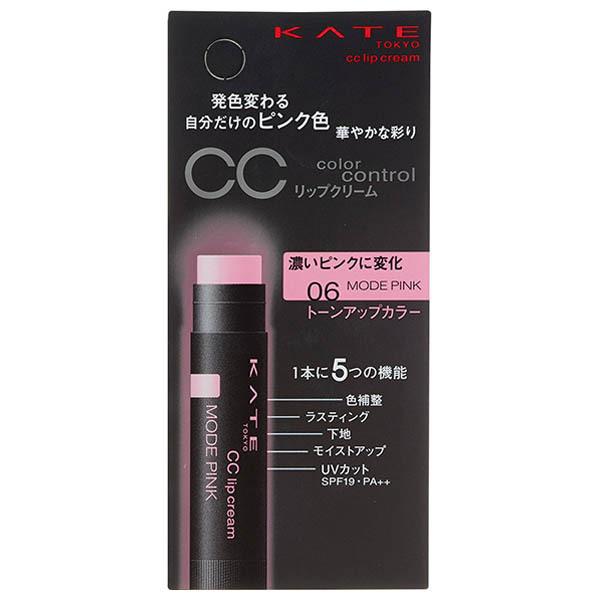 CCリップクリーム / SPF19 / PA++ / 06濃いピンクに変化 / 5.0g