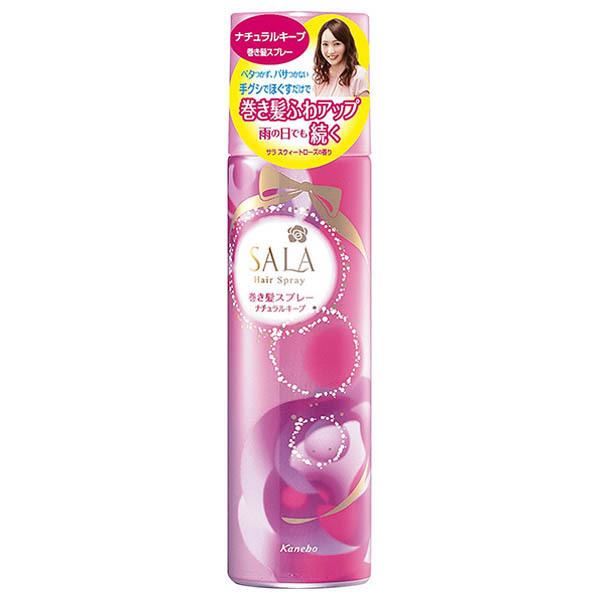 巻き髪スプレーナチュラルキープ(スウィートローズの香り) / 160g / 華やかでやさしいサラ スウィートローズの香り