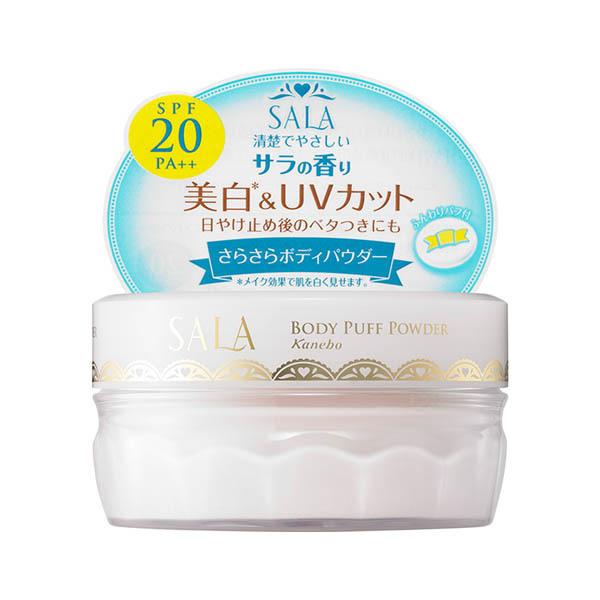 ボディパフパウダーNUV(サラの香り) / SPF20 / PA++ / 40g