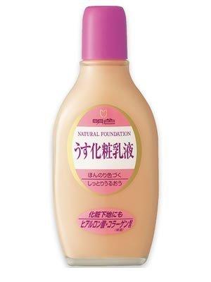 明色 うす化粧乳液 / 158ml