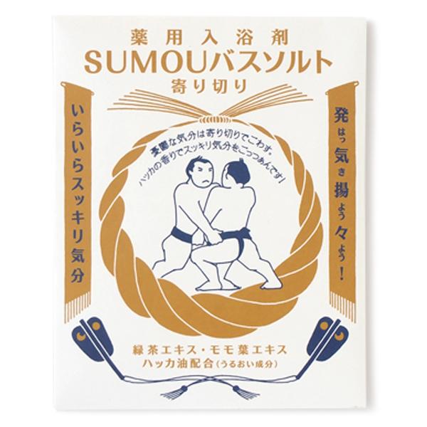 SUMOUバスソルト 寄り切り風呂 / 50g