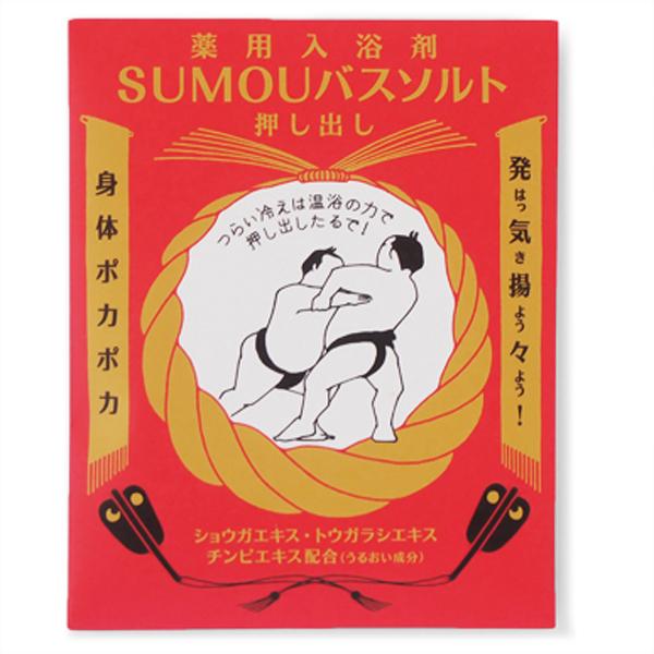 SUMOUバスソルト 押し出し風呂 / 50g