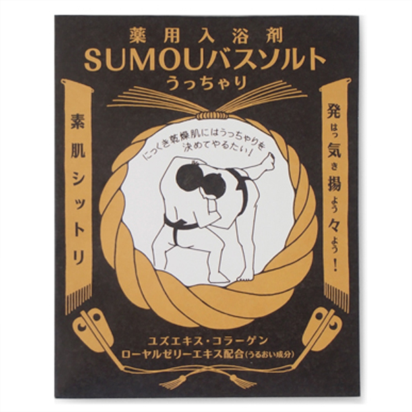 SUMOUバスソルト うっちゃり風呂 / 50g