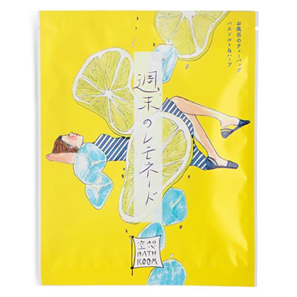 空想バスルーム 週末のレモネ-ド / 30g