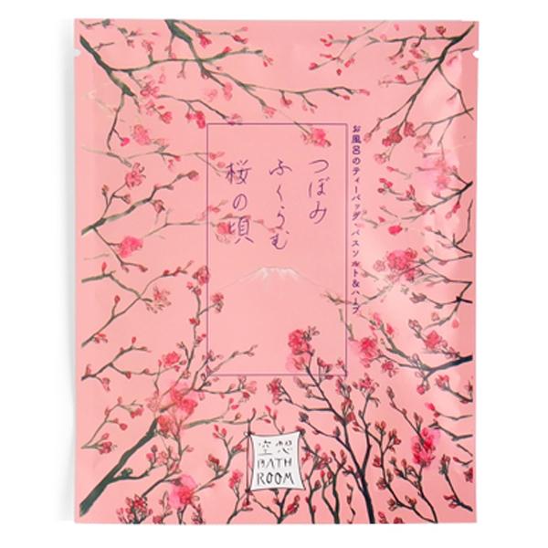 空想バスルーム つぼみふくらむ桜の頃 / 30g