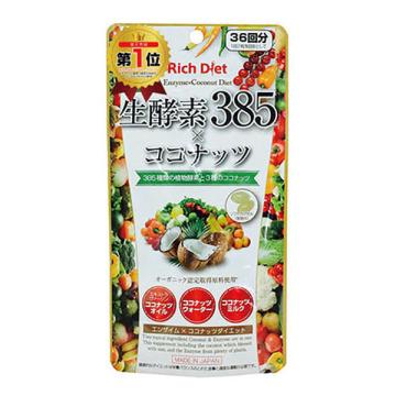 生酵素×ココナッツダイエット / 72粒 1