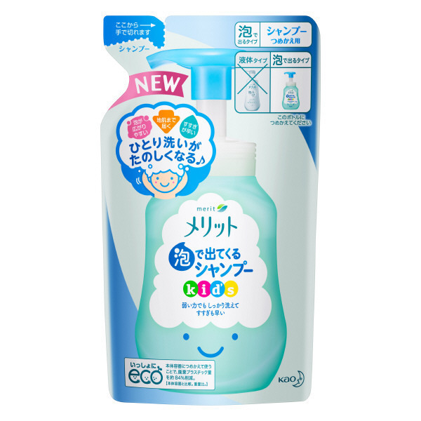 泡で出てくるシャンプーキッズ / シャンプー(詰替) / 240ml
