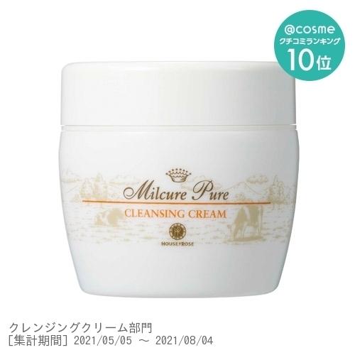 ミルキュア ピュア クレンジングクリーム / 100g