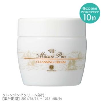 ミルキュア ピュア クレンジングクリーム / 100g 1