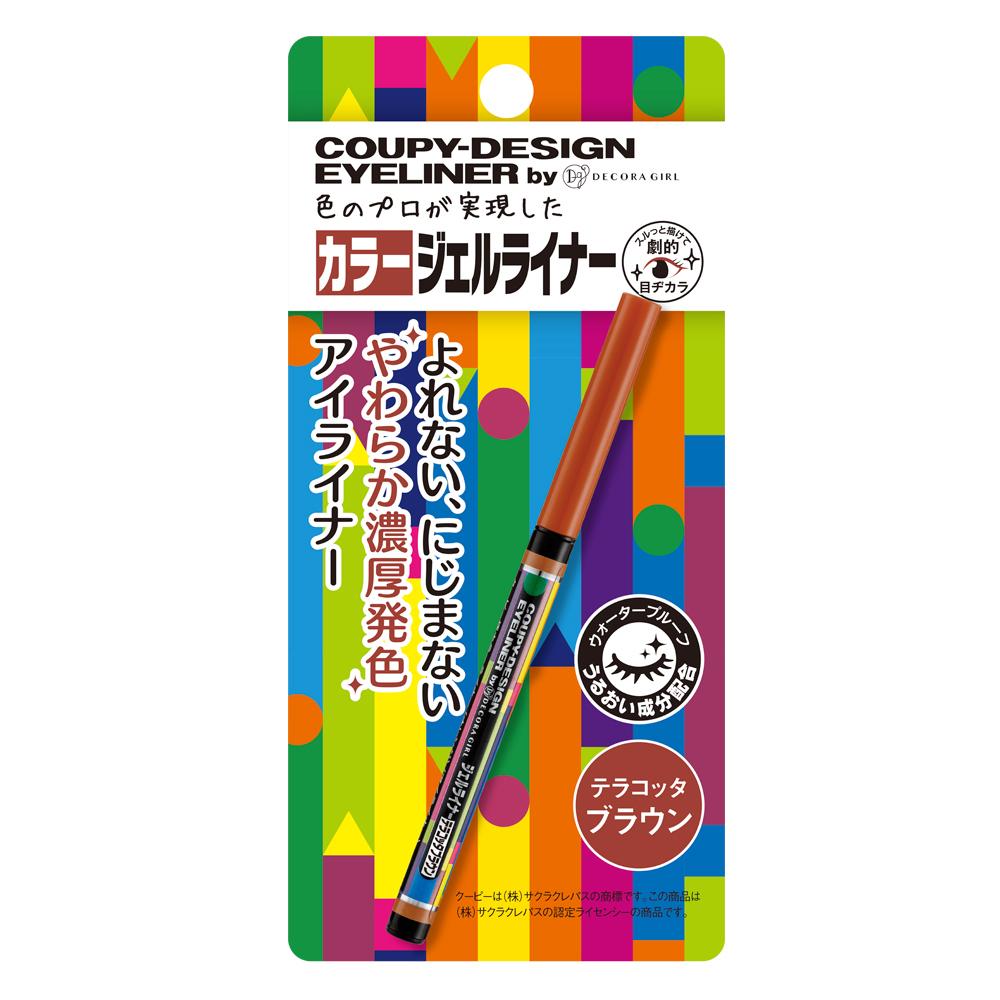 クーピー柄カラーライナー / テラコッタブラウン / 約0.3g