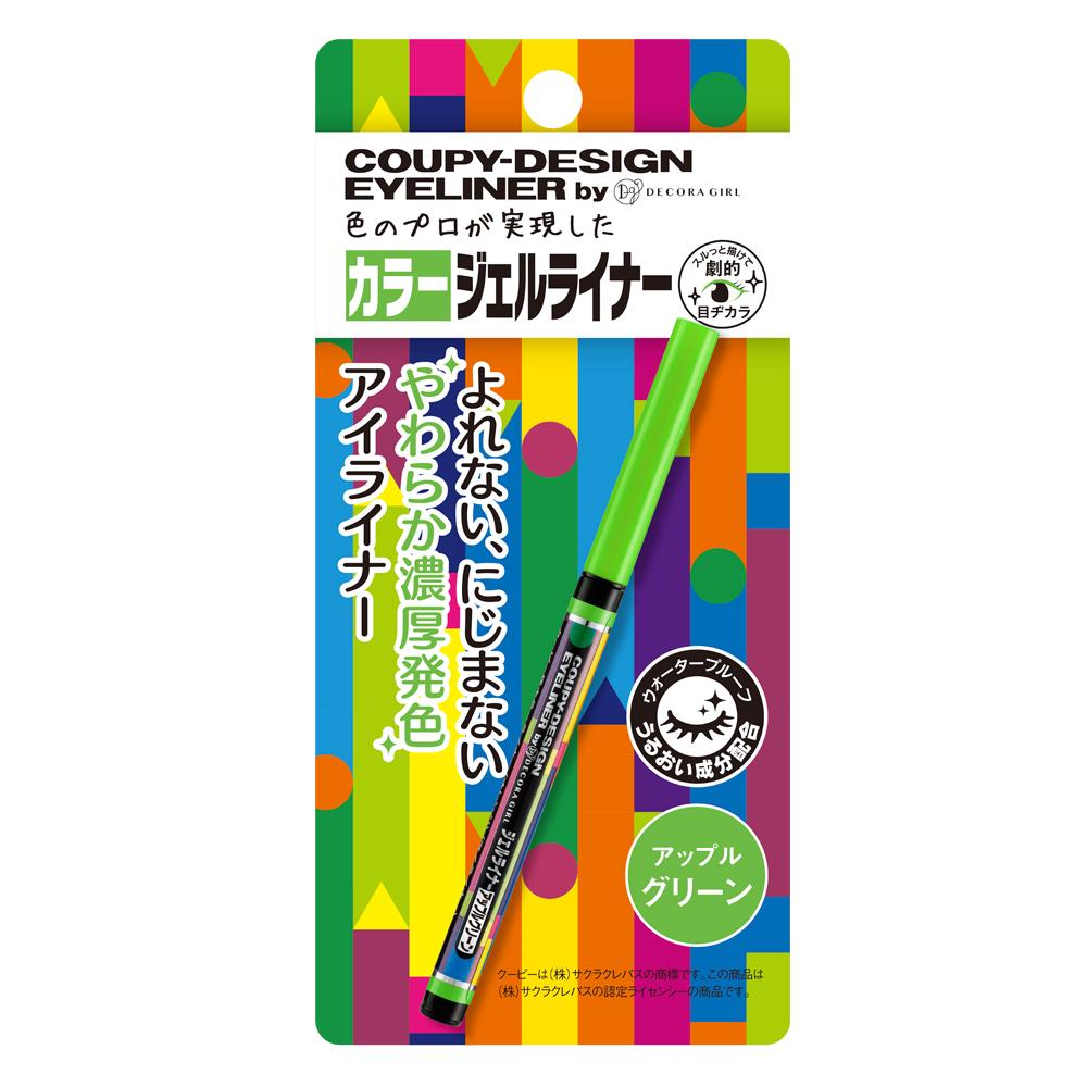 クーピー柄カラーライナー / アップルグリーン / 約0.3g