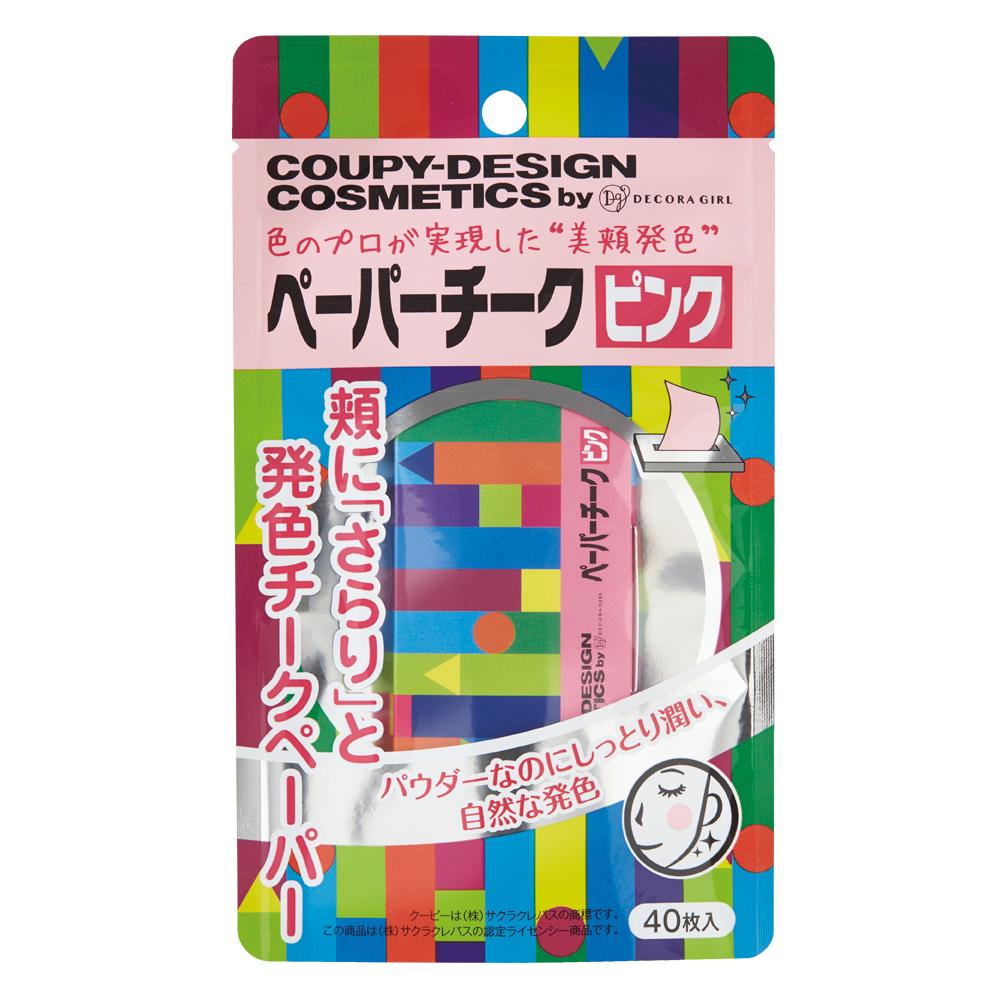 クーピー柄ペーパーチーク / ピンク / 40枚入
