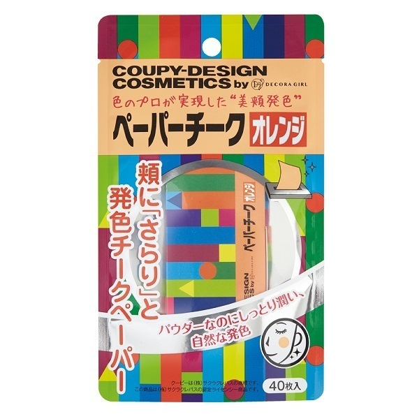 クーピー柄ペーパーチーク / オレンジ / 40枚入