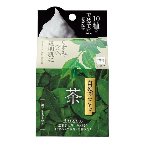 自然ごこち 茶 洗顔石けん / 80g