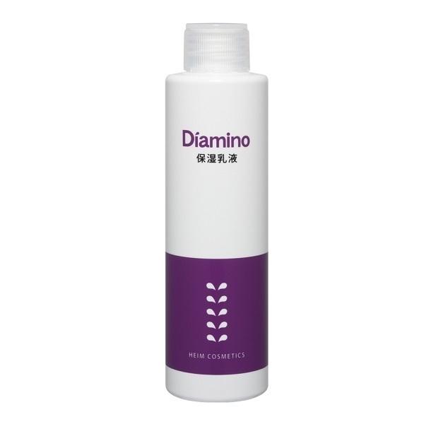 ディアミノ 保湿乳液 / 150ml