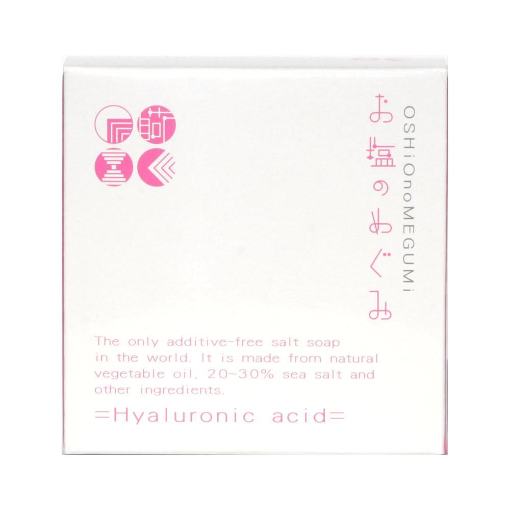 お塩のめぐみ ヒアルロン酸 / 80g