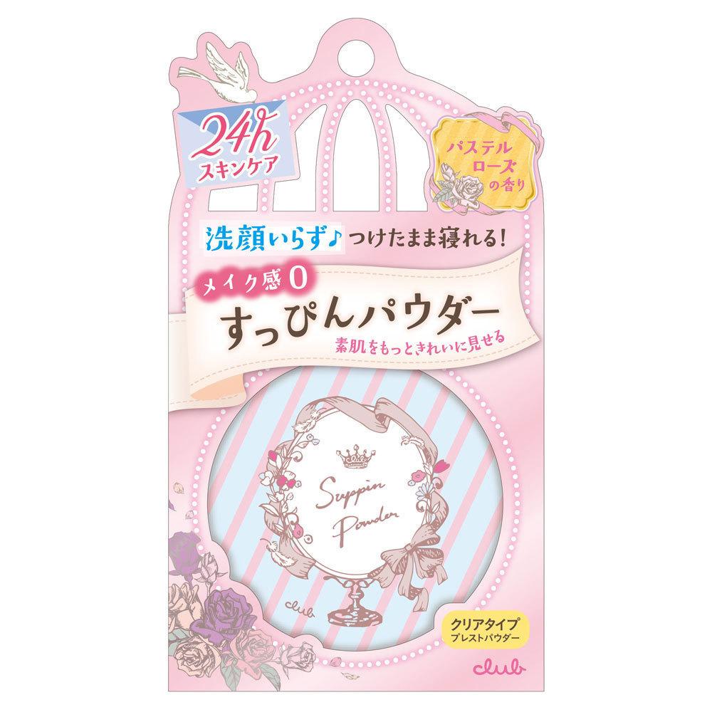 すっぴんパウダー パステルローズの香り / 26g