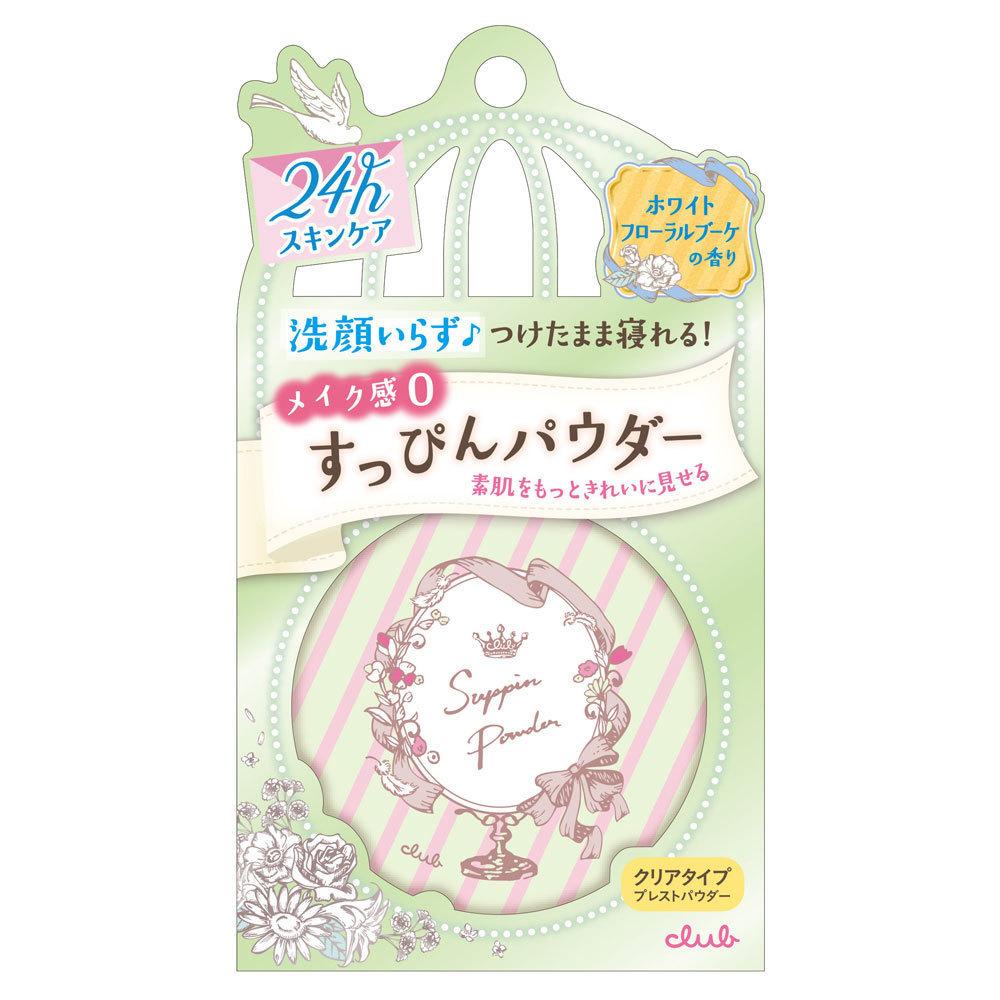 すっぴんパウダー ホワイトフローラルブーケの香り / 26g