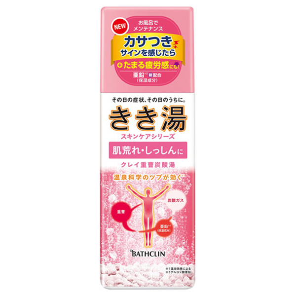 きき湯クレイ重層炭酸湯 / 360g