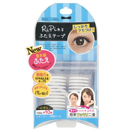 RiPiれるふたえテープ テープレギュラー / FR-03 / 130枚