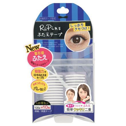 RiPiれるふたえテープ テープ極細 / FR-04 / 130枚