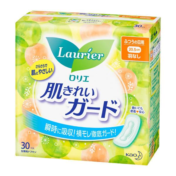 肌キレイガード / ふつうの日用(羽なし・20.5cm) / 30コ