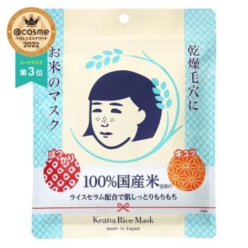 お米のマスク / 10枚入 1