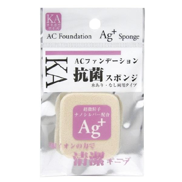 AC ファンデーション 抗菌スポンジ / KA