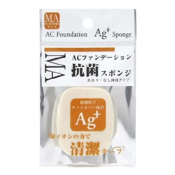 AC ファンデーション 抗菌スポンジ / MA